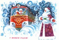 Christmas_train.jpg (20145 bytes)