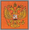russian_eagle.jpg (6282 bytes)